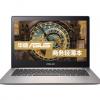 华硕(ASUS)商务便携U303UB 13.3英寸笔记本电脑(i5-6200U 4G 500G GT940M 2G独显 Win10全高清 烟棕)