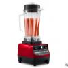 家用多功能商用奶茶沙冰机榨汁料理机
