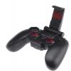 三代支持PS3主机蓝牙游戏手柄