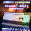 铝合金属悬浮发光键盘鼠标套装网吧办公专用键盘