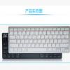 超薄无线 ipad平板电脑外接蓝牙键盘