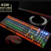 黑寡妇104键RGB背光全键无冲机械键盘