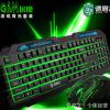LOL CF发光键盘鼠标