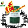 170kg大桶重负荷工业闭式齿轮油