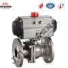 】ANSI气动球阀,碳钢气动球阀