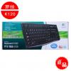 正品 Logitech罗技K120有线超薄静音USB键盘 全国联保