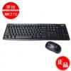 正品 罗技MK270无线键鼠套装 MK275 MK260多媒体键盘鼠标套件