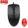 正品 双飞燕OP-520NU 520NP办公家用PS2/USB针光有线鼠标