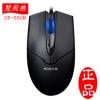 正品 双飞燕OP-550NU 550NP USB/PS2金靴超滑针光有线鼠标