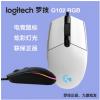 Logitech/罗技G102 RGB有线游戏鼠标 守望先锋lol竞技发光鼠标