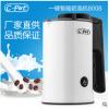 喜伯特8008全自动咖啡奶泡机 奶茶店一键冷热打奶泡器