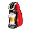 Delonghi/德龙 EDG466 雀巢胶囊咖啡机家用全自动意式 批发