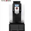 KALERM/咖乐美1601pro家用办公室商用智能全自动咖啡机 买豆送机