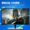 AOC I2279VW 21.5英寸 IPS无边框液晶显示屏 正品行货 全国联保