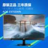 AOC E970SWN5 18.5英寸 16:9 LED高清窄边液晶显示器19