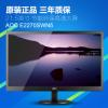 AOC冠捷 E2270SWN5 21.5英寸LED超薄液晶显示器22 可壁挂