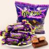 包邮 俄罗斯进口零食紫皮糖巧克力太妃糖喜糖批发