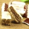 800克袋装俄罗斯进口如胜托龙糖 巧克力牛轧糖