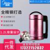 Midea/美的 DJ12B-HCQ6豆浆机家用全自动多功能不锈钢