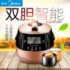 Midea/美的 WQS50C1XM电压力锅智能I高压锅煲