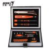圣德保罗 31件套迷你工具组合 多用工具套装 工具箱SD-003