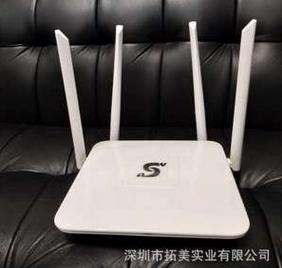 双频wifi大功率无线智能路由器2200M穿墙王5G千兆WDR-8400