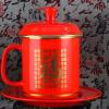 中国红瓷 公司年会礼品定制logo礼盒 婚庆节日办公摆件将军杯