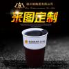 广告陶瓷杯定制logo 创意车载马克杯 实用百货水杯小礼品咖啡杯