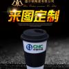 马克杯 定制LOGO 创意广告陶瓷杯 车载水杯 日用百货小礼品咖啡杯