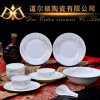 13头骨瓷餐具套装 广告促销精美礼品碗勺盘定制logo 金丝凤尾