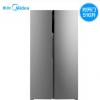 Midea/美的 BCD-516WKM(E) 对开门冰箱 风冷无霜双开门电冰箱