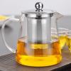 耐高温玻璃泡茶壶花茶壶 304不锈钢过滤茶漏 玻璃水壶家用日用品