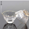 六角品杯 日式锤目纹水晶玻璃茶杯公道杯耐热透明功夫茶具厂家直