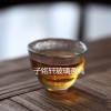 出口韩国 纯手工 甩制 加厚耐热 玻璃茶杯 锤目量大从优