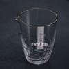 手工甩制 冰裂耐热玻璃公杯匀杯 加厚 公道杯支持定制logo