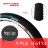 代理 朝阳灰鲭鲨H 5113 26*1.75山地车轮胎 单车自行车外胎 27TPI