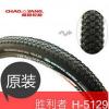 朝阳H 5129胜利者26*1.95薄边自行车外胎30TPI山地车单车轮胎