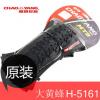代理 朝阳大黄蜂H 5161 26*2.1单车山地车轮胎 折叠版外胎 60TPI