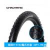 代理 朝阳魔爪H 5152 26*1.95 山地自行车外胎 单车轮胎 30-60TP