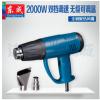 热风枪 2000w手持东成Q1B-FF-2000热缩管热风枪 贴膜工具批发