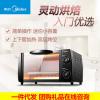Midea/美的T1-108B/L101B工程礼品家用电器 10L迷你型烘焙控温电