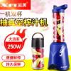 批发礼品电动小型榨汁机迷你多功能果汁机家用便携式真空原汁