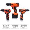 永康电动工具21v锂电池超强大功率国产品牌手枪钻充电电钻批发