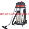 80升大容量工业吸尘器 吸尘吸水机 洗车吸尘器
