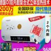 HYUMEAT/现代DSZF-40D储水式超薄扁桶电热水器 电家用50/60/80升