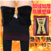 秋冬新品加绒3.0恒温袜裤2.0打底袜美腿袜塑形保暖打底裤女一体裤