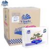 维达V2156擦手纸抽取式纸巾200张/抽厚干手纸卫生纸整箱批发正品