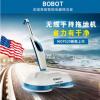 美国Bobot家用电动拖地机Mop520 无线手持扫地机带水箱电动拖把