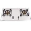 燃气灶 厂家批发嵌入式钢化玻璃双眼灶具液化天然气厨卫家用电器