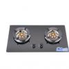 煤气灶 批发家用嵌入式双眼燃气灶具 钢化玻璃液化天然气厨卫大件